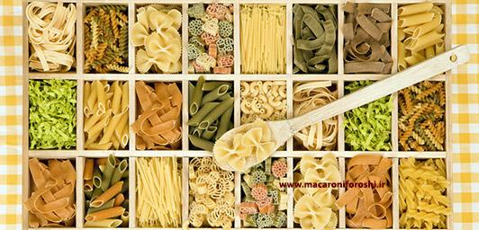 فروش عمده و فله ای انواع ماکارونی و پاستا