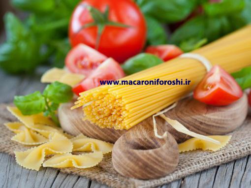 فروش مستقیم ماکارونی به قیمت کارخانه