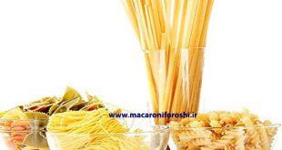 صادرات انواع ماکارونی و اسپاگتی 200 گرمی به عراق