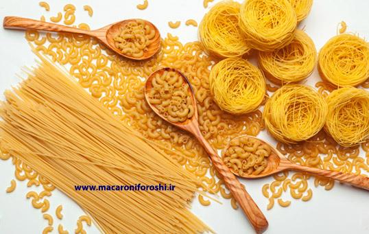 فروش عمده انواع ماکارونی صادراتی ایرانی